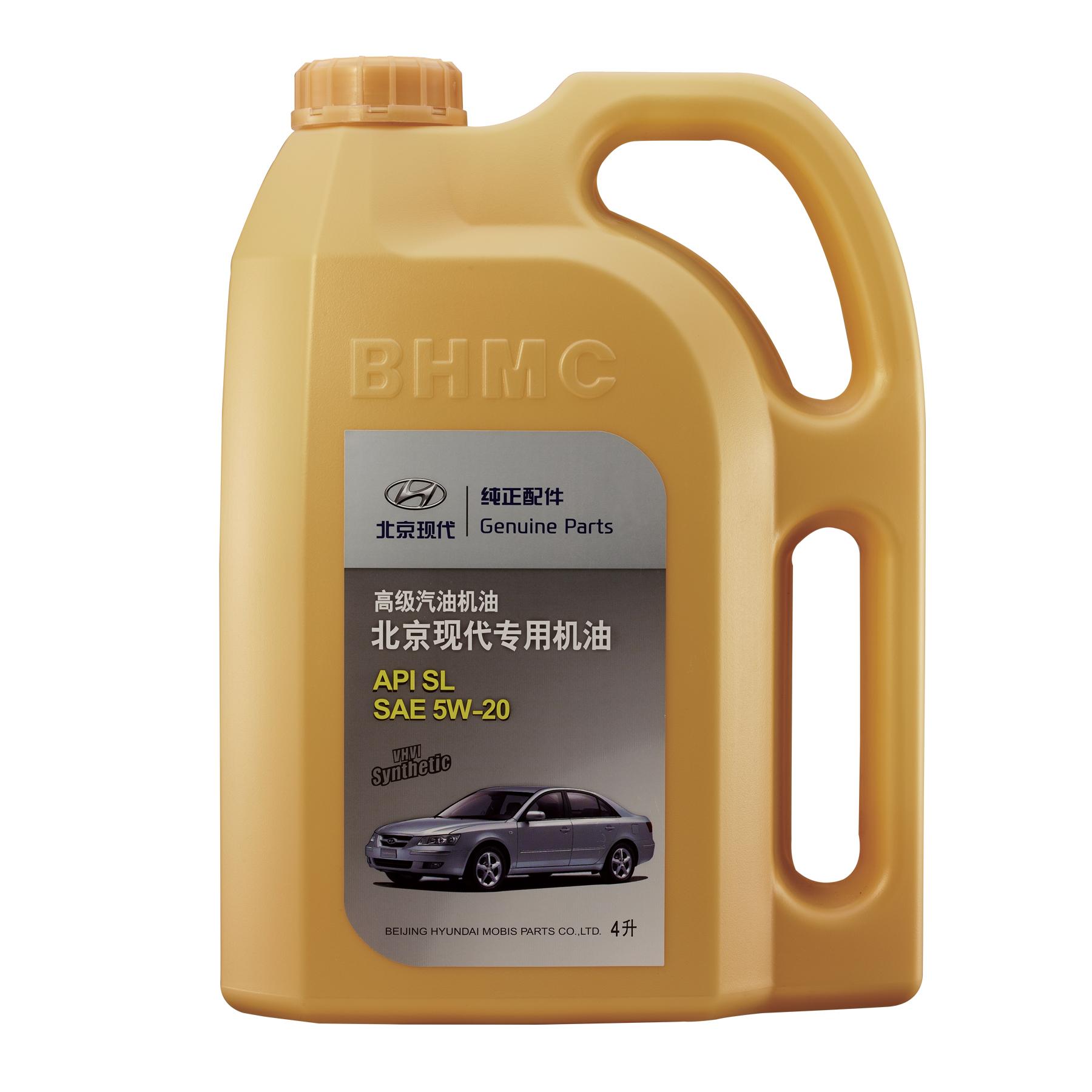 >北京现代专用机油sl 5w-20